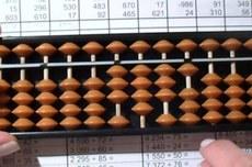 Soroban é um ábaco japonês que auxilia na agilidade da execução de cálculos
