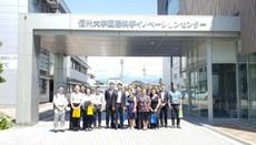 Fachada da Universidade de Shinshu | Foto: Pedro Romeral